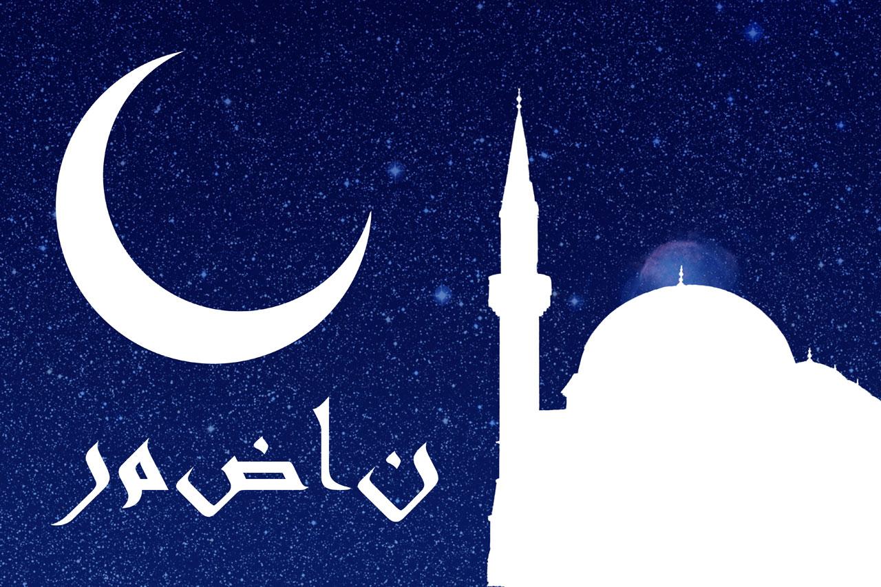Reflecting on Ramadan